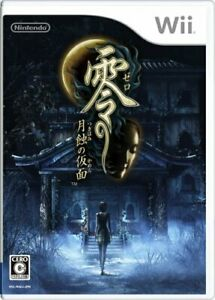 zero-mask of the Lunar Eclipse Wii Nintendo Nintendo Wii From Japan