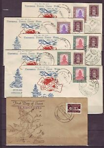 d7384/ Nepal (6 stk) FDC Cover 1959