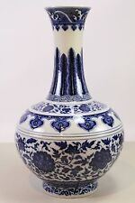 OLD CHINESE BLUE AND WHITE PORCELAIN VASE WITH MARK ON BOTTOM
