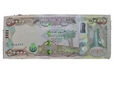 More details for new 2020 50000 iraqi dinars (p103) hybrid unc
