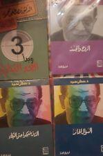 مصطفي محمود4كتب.الروح والجسد-السؤال الحائر-الذين ضحكوا-وبدأالع.Moustafa Mahmoud