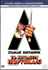 CLOCKWORK ORANGE - STANLEY KUBRICK-ENGLISH  ORIGINAL LANGUAGE  -MANY SUBT. DVD