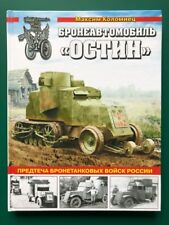 WWI Russian British armoured car Austin new book 1/35 1/72 petites Sparte Major