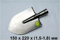TITANIUM Shovel Universal Medium Size 100% Titanium ! Super light!