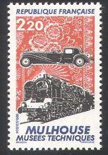 France 1986 Steam Engine/Car/Motor/Train/Rail/Carpet/Weaving/Transport 1v n25712