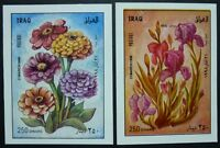 Irak Iraq 1998 Blumen Neujahrsfest Pflanzen Blüten Flowers Block 78-79 MNH