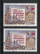 RUSSIA, USSR:1974 SC#4171 MNH & Used 25th anniv of the Academy of Sciences of th
