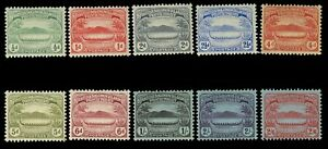 British Solomon Islands 1908-11 Small Canoes Short Set/10 Stamps SG8/16 MLH 7-20
