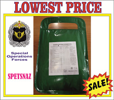 For SPETSNAZ Mountain ration russian military army 5030Kcal MRE full day 03/2019