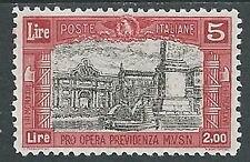 1928 REGNO MILIZIA 5 LIRE LUSSO MH * - Y011