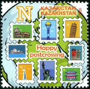 KAZAKHSTAN 2020 POSTCROSSING COMP. SET OF 1 STAMP IN MINT MNH UNUSED CONDITION