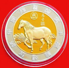 Fine China Zodiac  Gold and Silver Coin - Year of the Horse