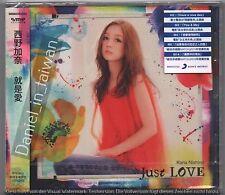 Kana Nishino: Just Love  (2016) CD & DVD SEALED