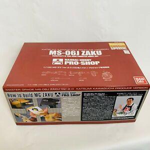 MG 1/100 Zaku Ver 2.0 Kawaguchi Produced by Katsumi Kawaguchi (Plastic Model)
