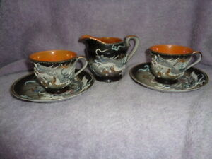 VINTAGE/RETRO DRAGON STYLE TEA WARE TWO CUP SAUCERS AND ONE CREAMER JUG