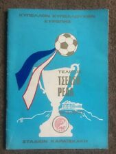 1971 UEFA European Cup Winners Cup Final Programme Chelsea v Real Madrid  VGC