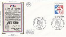 FRANCE 1990 FDC APPEL A LA RESISTANCE YT 2656