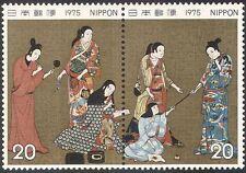JAPAN 1975 TIMBRO settimana / matsuura Schermo / ARTE / PITTURA / Women 2) / Set seguito PR (n25235)