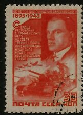 1943 WWII Russian Tanks & Miltary Aircraft Advancing w. Verse of poet Mayakovsky