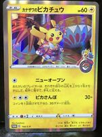 Kanazawa's Pikachu Pokemon Center Japan Promo 2020 Japanese 144/S-P NM