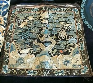 Antique Chinese Pair Silk Embroidered Mandarin Rank Badge Square + 4 more Pieces