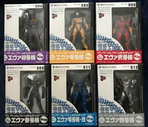 Revoltech Yamaguchi Evangelion Figure 6 types set Anime goods collection doll