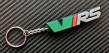 Skoda VRS Style Key Ring Octavia Fabia etc