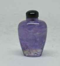 Vintage Chinese Amethyst Decorative Snuff Bottle