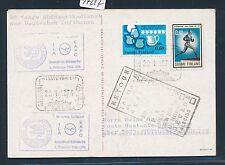 97217) LH So-LP 40 J.... Stuttgart-Sao Paulo 3.2.74, markets Finland SP finnhansa