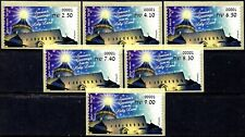 ISRAEL 2020, CHRISTMAS, BASILICA OF THE ANNUNCIATION, 6 ATM 001 LABELS - MNH