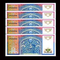 Lot 5 PCS, Uzbekistan 5 Sum, 1994, P-75, UNC