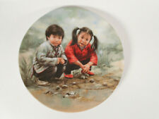 BRADEX COLLECTOR PLATE BRADEX NO. 10-P8-1.1  CHILDREN DESIGN 1985