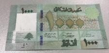 LEBANON 1000 1,000 Livres, 2016, P-NEW, P-90 UNC Prefix K No Fraction