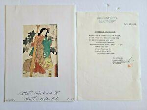 "1860s Antique Japanese Toyokuni III (1786-1864) Woodblock Print ""Woman with Oar"""
