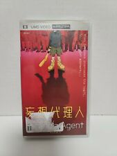 Satoshi Kon's Paranoia Agent Volume 1 UMD Video For PSP