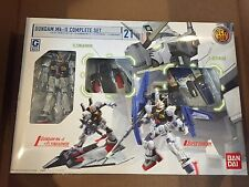 NEW HCM Pro Super MK-II  Complete Set Japanese Ver. Gundam Action Figure MIA