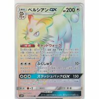 Pokemon Card Japanese - Persian GX 113/095 HR SM10 - Full Art MINT