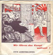 """""""7"""" - HAMBURGER STRASSENTHEATER - Neue Arbeiterlieder 2 - EP !!!"""
