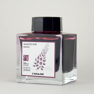 Sailor Manyo Bottled Ink for Fountain Pens in Kuzu - Pink - 50 mL NEW in box