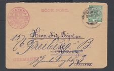 INDIA 1912 MISSIONARY COVER KHANDWA TO MAINZ GERMANY FORWARDED TO FREIBURG