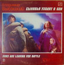 VLADIMIR VYSOTSKY: Sons Are Leaving for Battle 2-M1986LP MONO MELODIYA IMPORT