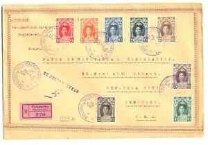 SURINAME 1929-9-29 -- REG SPEC FLIGHT COVER -WITH 8 DIF STAMPS - -F/VF