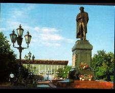 MOSCOU (RUSSIE) MONUMENT de PUSHKIN Fleuri animé en 1973