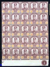 JOHORE MALAYSIA 1910-9 Sultan Sir Ibrahim BLOCK of 25 Wm Mult Rosettes SG 79 MNH