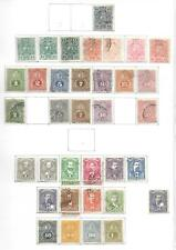 Paraguay stamps 1884 Collection of 38 CLASSIC stamps HIGH VALUE!