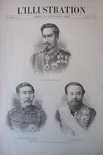 JAPON EMPEREUR UNIFORMES ARMEE CAMBODGE PNOM PENH GRAVURE L ILLUSTRATION 1894