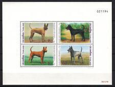 Thailand - Michel-Nr. 1574-1577 als Block 52 postfrisch/**  (Hunde / Dogs)