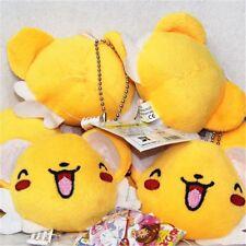"3"" Card Captor Sakura Kero Plush Keychain Keroberos Toy Stuffed Doll Keyrings"