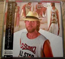 MIKE RUTHERFORD ACTING VERY STRANGE JAPAN VINYL LP WITH OBI NM SAMPLE GENESIS