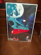 "VINTAGE BANDAI STAR BLAZERS SPACE CRUISER ""YAMATO"" SPACE SHIP MODEL KIT"